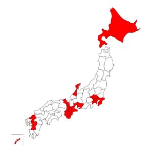 新型コロナウイルスの日本での広がり47都道府県のうち15都道府県に!