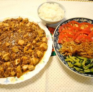 麻婆豆腐♪