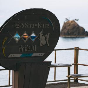 青海川 2