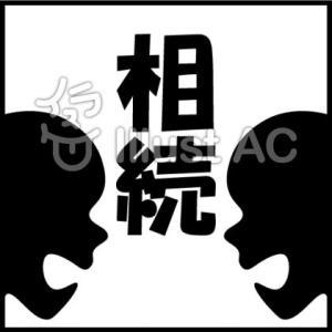 終活ニュース<20191002>