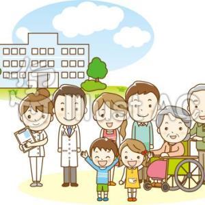 在宅医療とはどのような医療でしょうか?病院との違いは?