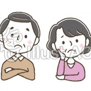 熟年夫婦から学ぶ「老後に後悔しないために、やっておくべきこと」とは?