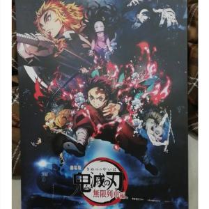 鬼滅の刃(無限列車編)DVD発売