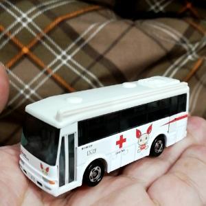 献血バスのミニカー