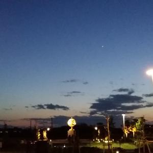 UFOを見ただよ。。。【※追記あり】