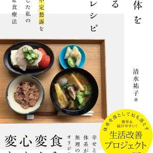 今日は甲子 暦よし!1冊の本の出版が人生を変えます。