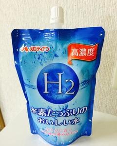 美容と健康の秘訣、それは水素水!