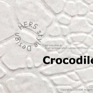 『White Crocodile Art』(COCO Original)