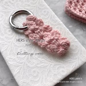 【かぎ針編み】くすみカラーのピンクで…❤︎