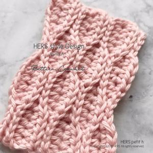 『余り糸消費』新しい模様編み〜〜♩