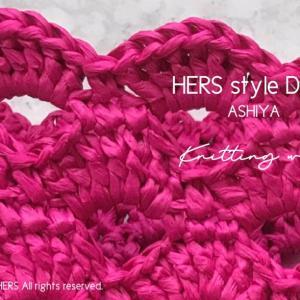 【かぎ針編み】ピンクの模様編み❤︎