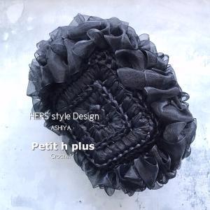 【かぎ針編み】ふわふわブラックで制作中♩(&.承りについて)