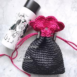【不定期承り開始】Alice、承ります❤︎  (かぎ針編み)