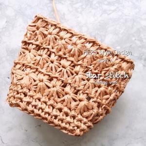 【かぎ針編み】可愛いんだけど、ほどきます…