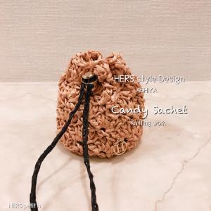 【かぎ針編み】インテリアサシェとして、飴ちゃんポーチとして❤︎