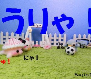 ぺんぎん堂アワー『ぱんだふる!』 その6
