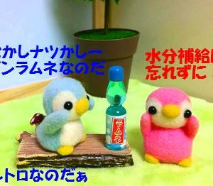 日本らしい夏は...