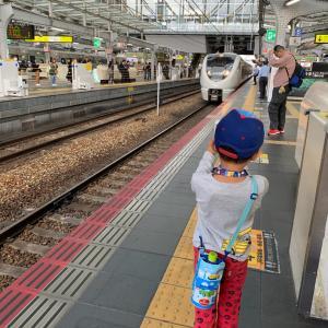 新幹線おデート