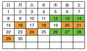 10月に阿倍野教室追加しました
