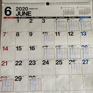 6月の予定が出ました