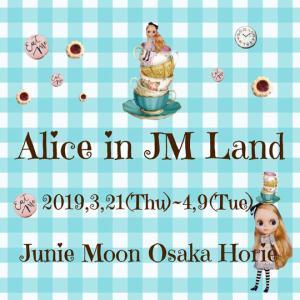 Junie Moon 大阪・堀江店「Alice in JM Land」