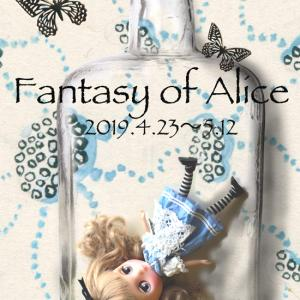 Junie Moon 代官山店『Fantasy of Alice展』