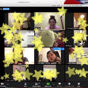 上海からおとなチアオンラインレッスンに参加(ZOOMでお家時間)