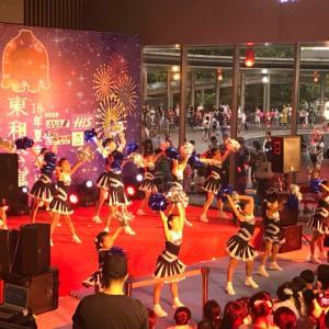 浦東キッズチアリーディングチーム BLUE WINGS 12月23日体験レッスン開催します☆