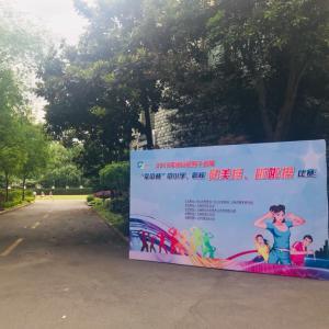 第15回莘中杯 上海閔行地区チア&エアロビ大会 ジャッジで参加してきました