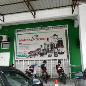 久しぶりに「MAHANZ FOOD」