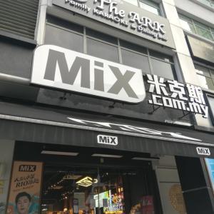 「Mix.com.my 米克斯」