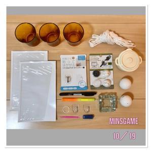 MINSGAME 10/19