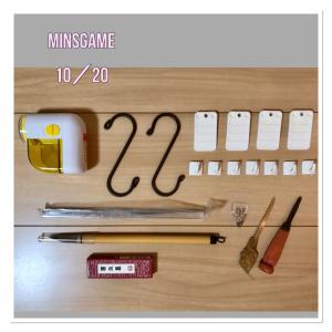 MINSGAME 10/20