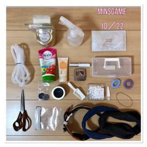 MINSGAME 10/22