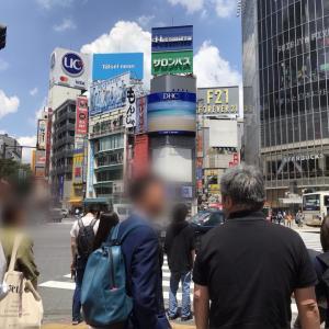 東京に行って来ました