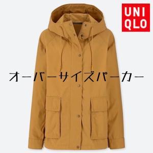 UNIQLOとしまむらと楽天と!