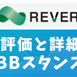 【IPO考察】リバーホールディングスは東証2部で厳しい上場か!? 業績頭打ちのリサイクル事業!!