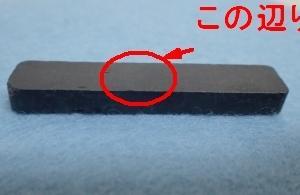 【マイクロスコープの斉藤光学です】磁石を観察しました。