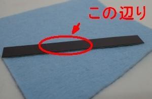 【マイクロスコープの斉藤光学です】マグネットシートを観察しました。