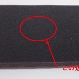 【マイクロスコープの斉藤光学です】スポンジを観察してみました。