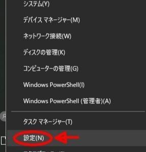【マイクロスコープの斉藤光学です】ソフトウェアがカメラを認識しない。。。?