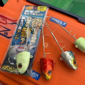 釣り92〜太刀魚テンヤ〜