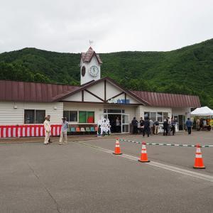 白滝駅開駅90年記念イベント