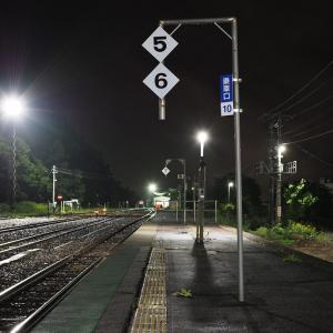 遠軽駅の1番ホームが大変なことに