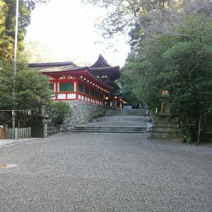 日本国最初石上神宮元神宮寺 内山永久寺ご案内