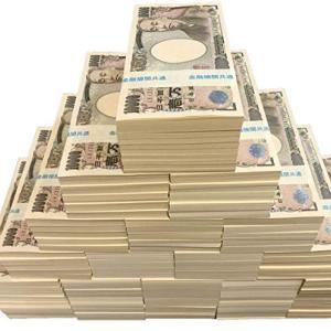 お金あげます 無料 無償 本物 本当 お金がもらえる 助成 給付金 コミュニティー「生活」