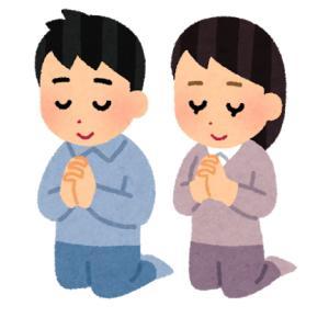 祈りについての科学的教示 男性の役割り 男女の産み分け等極秘情報