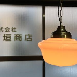 大正浪漫 復刻版 オパールガラスの電燈笠 【続編】 ('∇^d)