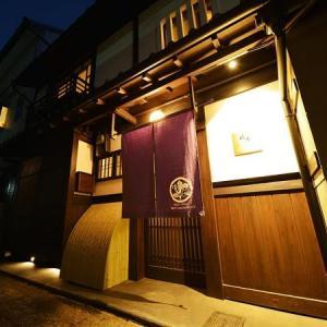 ゲストハウス「京都橘屋」('∇^d)