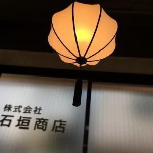 大正浪漫 復刻 乳白透かし電燈笠 ('∇^d)